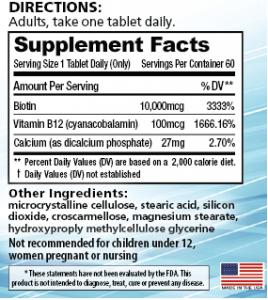 Maximum Vitamin H